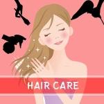 محصولات آرایش و مراقبت مو